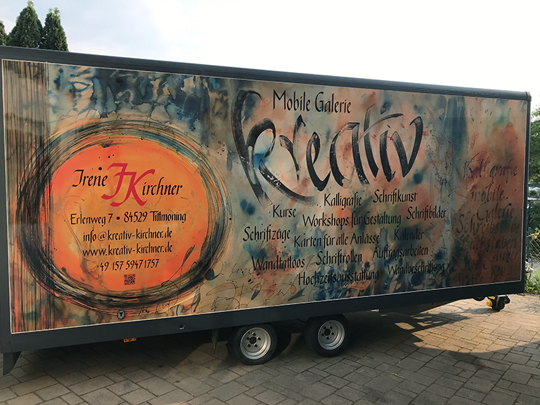 Mobile Galerie